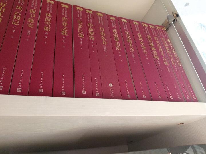 (朗声名家插画版)梁羽生作品集_萍踪侠影录(09_10)(全二册) 晒单图