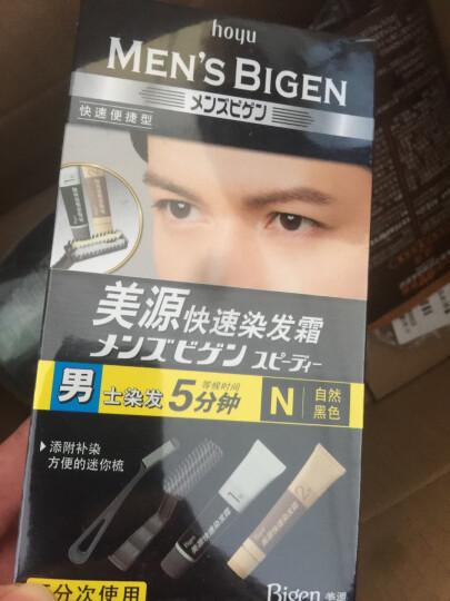 美源(Bigen)快速染发D(黑褐色)(美源染发 男士专用 遮盖白发健康温和不易伤发) 晒单图