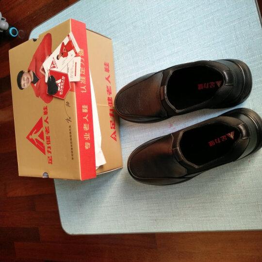 足力健休闲皮鞋男春季轻盈软底中老年爸爸鞋 黑色(女款) 37 晒单图