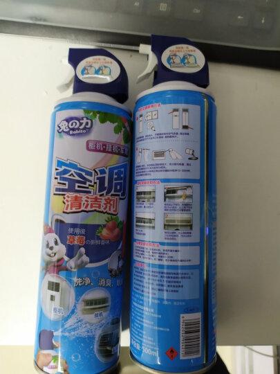 兔之力(兔の力)洗衣机槽清洗剂 清洁剂(第2代) 125g*2 晒单图