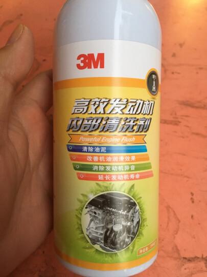 3M发动机内部清洗剂汽车摩托车润滑系统清洗除积碳添加剂清洗油机油精积碳净烧 发动机内部清洗剂 晒单图