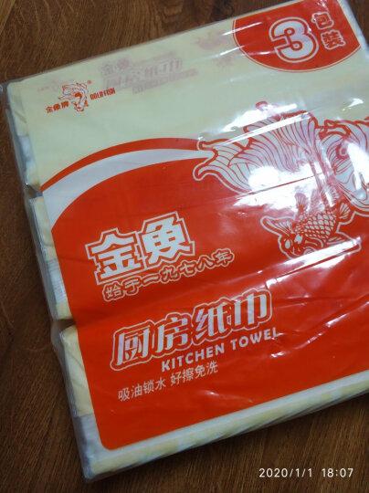 金鱼牌厨房用纸 吸油纸巾去油污抽纸卫生纸75抽*3包 晒单图
