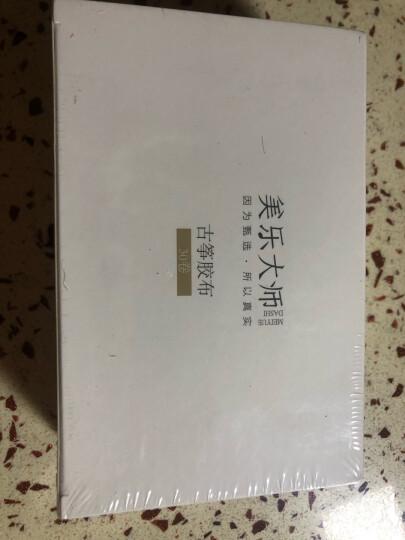美乐大师 古筝胶布 成年人儿童透气琵琶胶带 古筝指甲胶布 花纹 M1036 200片 晒单图
