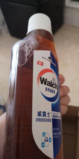 威露士(Walch) 衣物家居消毒液 3L 家居衣物除菌液 松木清香杀菌率99.999%与洗衣液搭配使用 晒单图