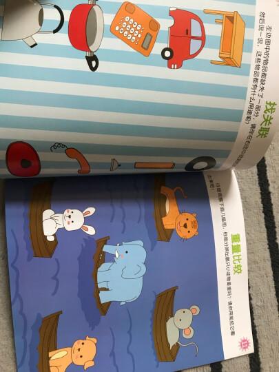 儿童专注力训练游戏书 找不同·连线·迷宫·找一找·捉迷藏 (套装共5册) 晒单图