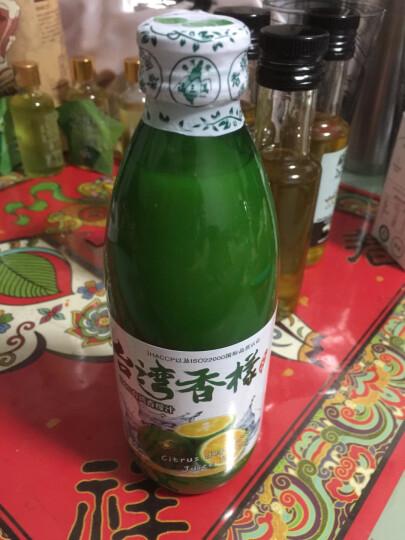 果有果爱台湾香檬进口正品无添加鲜榨柠檬原汁调味烘焙DIY孕妇健身柠檬非浓缩纯果汁香檬汁饮料300ml 晒单图