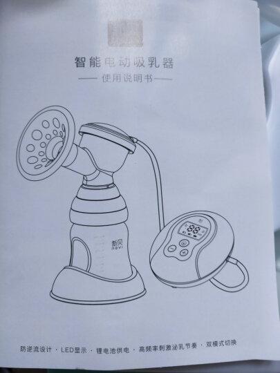 新贝 吸奶器 电动吸奶器 防逆流专利吸乳器 按摩无痛吸力大8615 晒单图