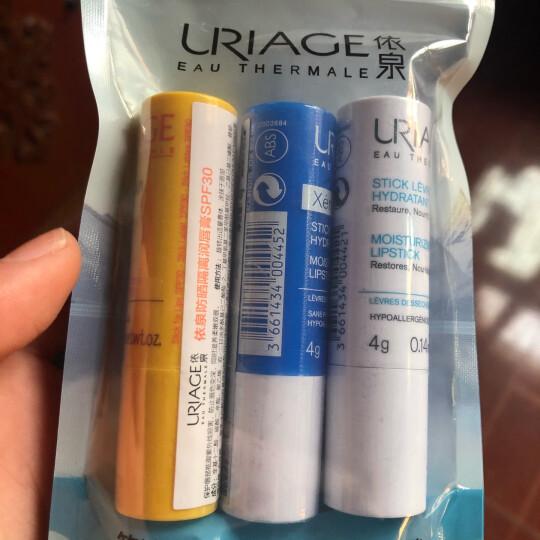 法国依泉(Uriage)唇膏套装(柔润保湿4g+特润修护4g+防晒隔离4g) 晒单图