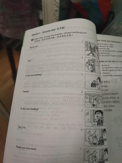 朗文·外研社·新概念英语2 实践与进步 学生用书(盒装磁带版 附磁带2盘) 晒单图