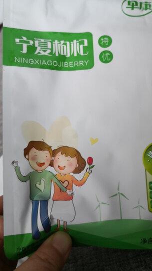 早康青海柴达木诺木洪黑枸杞50g礼盒装 晒单图