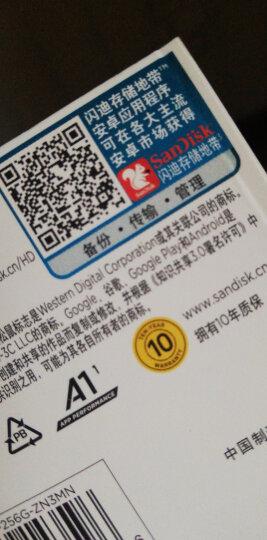 sandisk闪迪 行车记录仪内存卡 tf卡 华为手机内存卡 监控摄像头Micro sd卡高速存储卡 32G +迷你读卡器 +卡盒卡套 晒单图