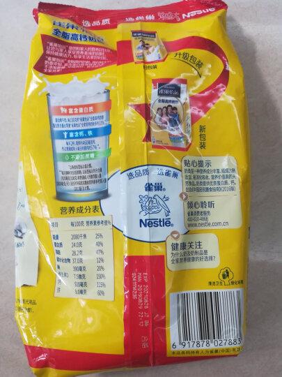 雀巢(Nestle) 成人奶粉 全脂 高钙 无蔗糖 维生素D 袋装400g (新老包装随机发货) 晒单图