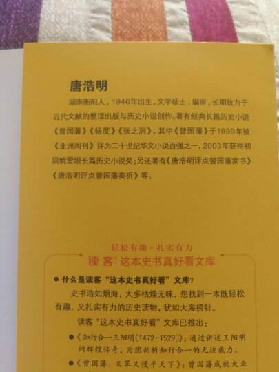 巨人的陨落(共3册)(通宵小说大师肯·福莱特世纪三部曲,全球读者平均3个通宵读完!)? 晒单图