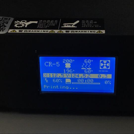 创想三维CR-5企业学校教育封闭式3D打印机工业级金属高精度3d打印机大尺寸 (样品或定金)请联系客服 晒单图