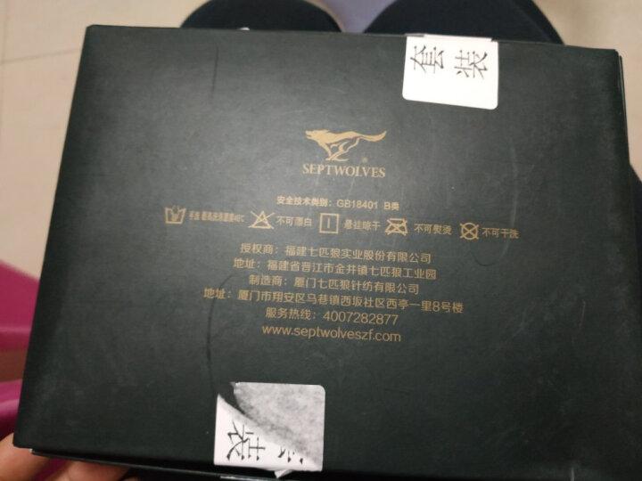 七匹狼袜子 男棉袜 商务休闲运动男袜子6双礼盒装 混色 均码 91072 晒单图