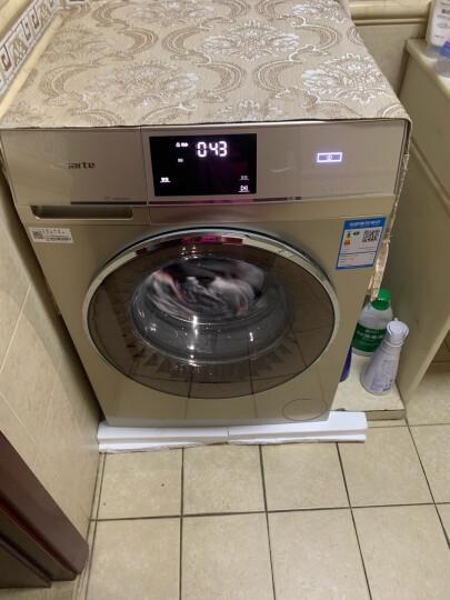 【免费升级】卡萨帝(Casarte)10kg/公斤直驱滚筒洗衣机全自动 洗烘一体带烘干空气洗除菌除螨 C1 HU10G3带烘干+空气洗 晒单图