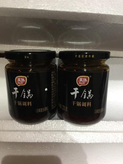 美乐(meile)干锅调料酱220g 四川辣酱 川菜烹饪香辣虾干锅鸡翅调味品 晒单图