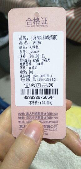 婧麒(JOYNCLEON)孕妇内裤孕妇内衣高腰托腹内裤纯棉可调节四季 两条粉色+一条绿色 XL 晒单图