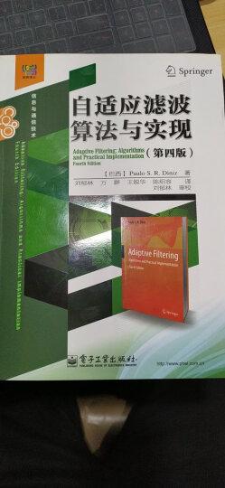 经典译丛·信息与通信技术:计算机视觉特征提取与图像处理(第3版) 晒单图