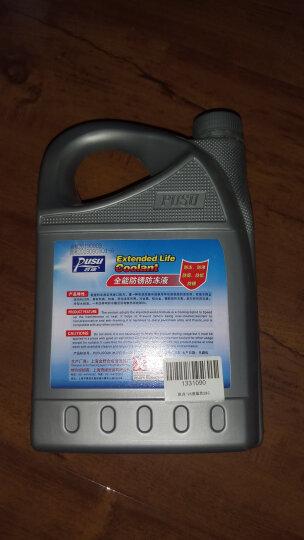 普速(PUSU)全能防锈防冻液 水箱宝 冷却液-25℃ 蓝色2kg 四季通用 晒单图