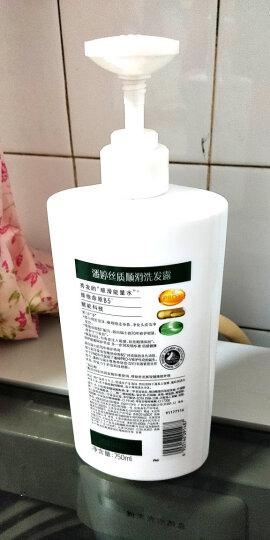 潘婷氨基酸洗发水丝质顺滑750ml  柔顺 水润 光泽 新老包装随机发货 晒单图