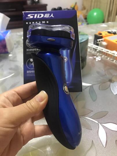 超人(SID) 电动剃须刀三头浮动胡须刀旋转式刮胡刀SA7150 晒单图