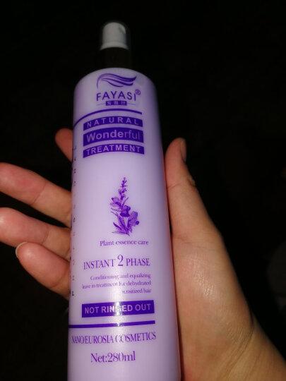 发雅丝(FAYASI) 氨基酸修护营养液防毛躁静电喷雾剂头发精油免洗护发素氨基酸修护蜜 梨花香(新) 晒单图