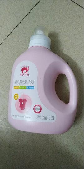 红色小象 婴儿宝宝洗衣液 儿童洗衣液0-12个月 去渍去污清洁 婴儿多效洗衣液(阳光花香)1.2L 晒单图