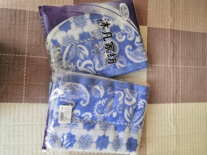 沐凡 枕巾 纯棉加厚 一对2条装柔软透气全棉卡通情侣枕头巾礼品 十字蓝色一对 50*75cm 晒单图