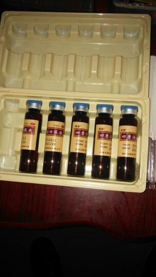 汉森 四磨汤口服液 6支 用于婴幼儿乳食内滞 啼哭不安 厌食纳差 小儿及老人腹泻或便秘 便秘药 晒单图
