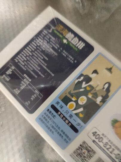 海天下 冷冻新鲜扇贝肉柱 600g(200g *3袋)裙边扇贝 袋装 贝类 海鲜水产 晒单图