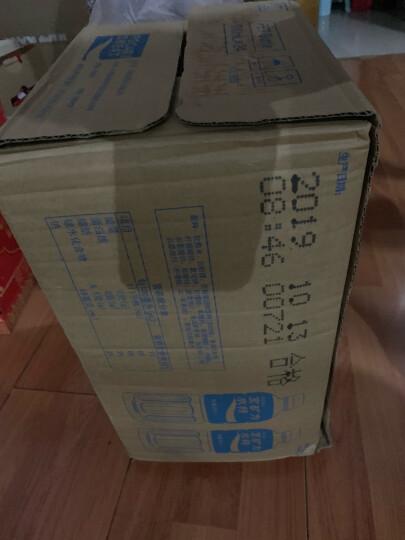 宝矿力水特500ml*24瓶 整箱 晒单图