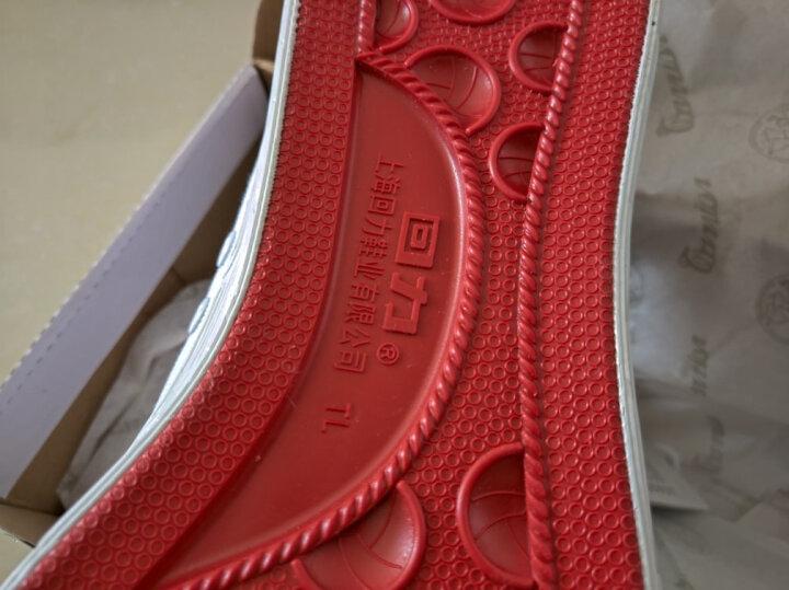 回力经典WB-1帆布鞋休闲鞋运动鞋情侣鞋篮球鞋男女舒适帆布鞋 全黑 41-偏大一码 晒单图