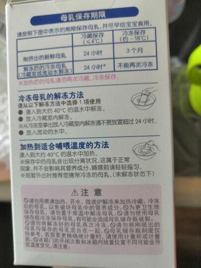 贝亲(Pigeon) 母乳储奶瓶  保鲜储奶 QA33三个储奶瓶 晒单图
