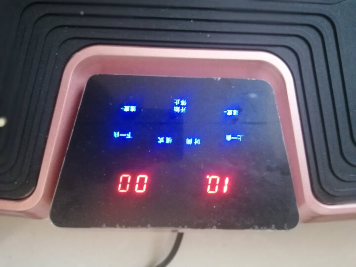 甩脂机抖抖机懒人塑身机塑形器材纤体震动减肥健身运动器材带音乐 AB-822 晒单图