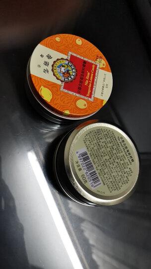 中国台湾 京都念慈菴 枇杷双层软糖(金桔柠檬味) 44g 晒单图