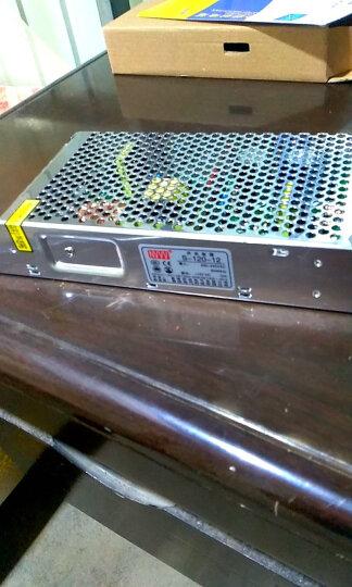 NVVV明伟开关电源12V10A 120W监控LED电源220v转12v电源直流变压器 S-120-12 (带110\220输入电压转换) 晒单图