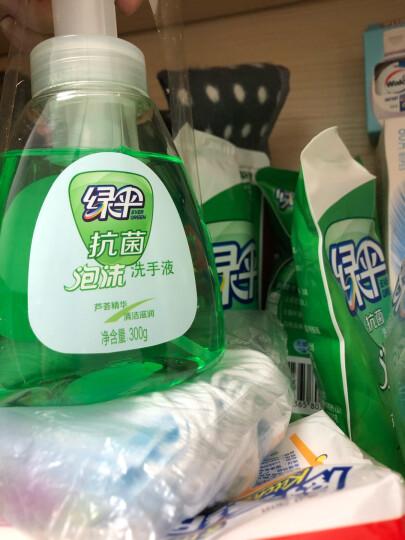 绿伞 泡沫洗手液300g*2瓶补充装280g*4袋植物提取 温和护手(2种香型随机发货) 晒单图