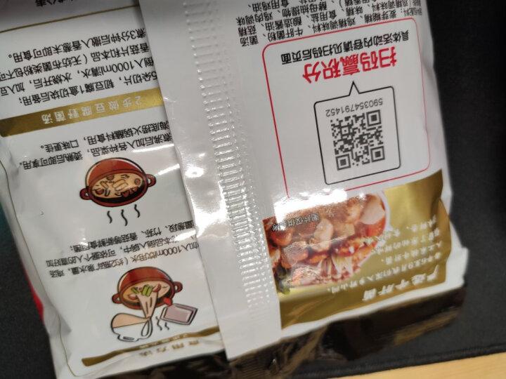 海底捞 菌汤火锅底料110g 菌味十足 火锅调料 麻辣烫香锅冒菜调味料 晒单图