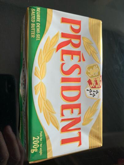 总统(President)发酵型动脂黄油 咸味 200g  烘焙原料  早餐 面包 晒单图