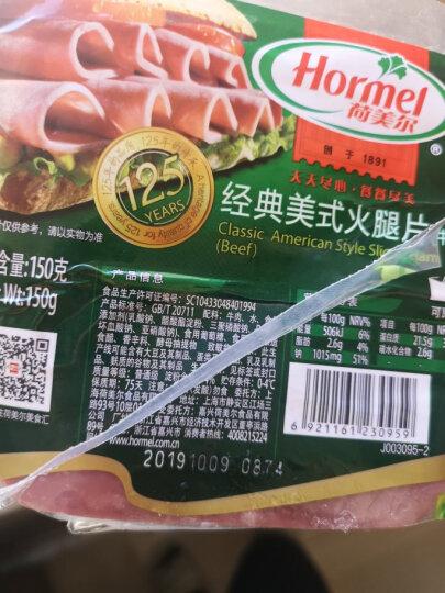 荷美尔(Hormel)超值鲜嫩火腿片135g/袋 冷藏熟食 早餐食材火腿切片 烧烤 火锅食材 三明治火腿 (2件起售) 晒单图