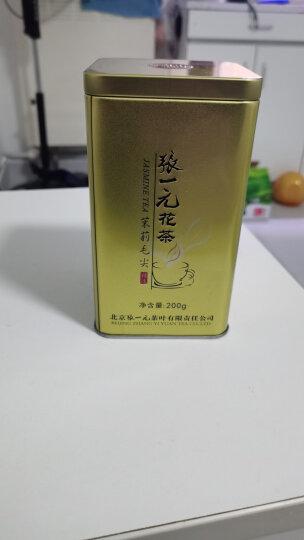 张一元 特级茉莉花茶(精选茉莉毛尖)200g/罐 金桶 绿茶 晒单图