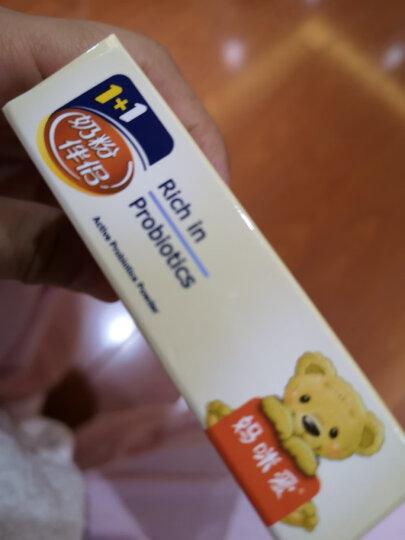 妈咪爱 Ofmom 儿童宝宝活性益生菌+益生元(活菌型)粉剂 10支 晒单图