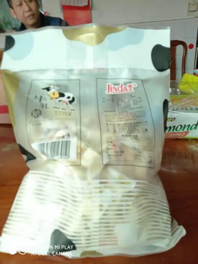 锦大 手工牛轧糖 儿童节牛扎糖软奶糖婚庆喜糖果 500g 晒单图