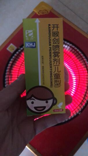 三力 开喉剑喷雾剂(儿童型) 15ml 晒单图