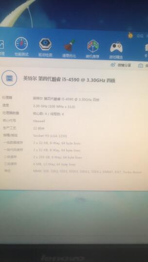 金士顿(Kingston) DDR3 1600 2GB 台式机内存条 晒单图