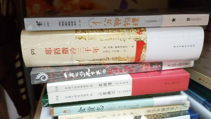 漫画日本历史 漫画世界系列 中信出版社 晒单图