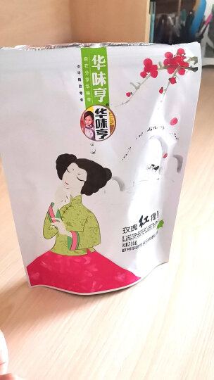 华味亨 玫瑰红提 216g/袋 休闲食品 零食 蜜饯 果干 葡萄干 办公零食小吃 晒单图