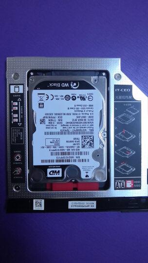 IT-CEO 9.5mm笔记本光驱位SATA硬盘托架硬盘支架 银色 (适合SSD固态硬盘/镂空版/W6GQ-9A) 晒单图