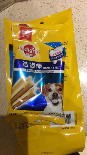 宝路 宠物狗粮狗湿粮 成犬妙鲜包 牛肉味100g单袋装 晒单图